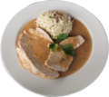 Turkey with rice.png