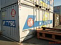 U30A-5003----① 【日本通運】Containers of Japan Rail.jpg