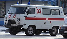 220px UAZ 452%2C Ambulances%2C Koryazhma - Уаз 2206 микроавтобус 8 мест