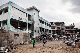 Damaged UN school and remmants of the Ministry of Interior in Gaza City, December 2012 UNSchool DestrMoInterior.jpg