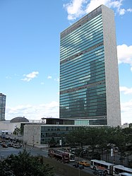 United Nations headquarters at First Avenue and 42nd Street