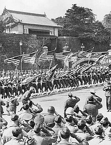 220px-US_Military_parade_at_the_Imperial
