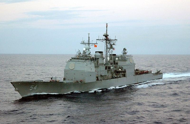File:US Navy 030129-N-7267C-001 USS Antietam (CG 54).jpg