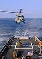 US Navy 081227-N-1082Z-022 An SH-60B Sea Hawk lowers pallets onto the fantail of the Military Sealift Command fleet ocean tug USNS Catawba (T-ATF 168).jpg