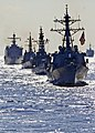 US Navy 101210-N-2885V-025 U.S. Navy and Japan Maritime Self-Defense Force ships are underway in formation during Keen Sword 2011.jpg
