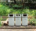 Ueno Park Trash Cans - Sarah Stierch.jpg