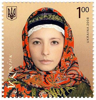 Ochipok - Image: Ukraine Ochipok