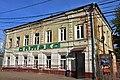 Ulyanovsk Federatsii 28.jpg