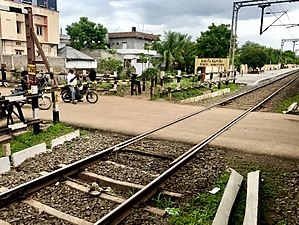 Unguturu railway station board.jpg