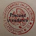 Uniwersytet Wrocławski im. Bolesława Bieruta pieczęć 02.jpg