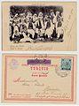 Uskub (Skopje) Ottoman Postcard 1903.jpg