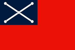 Việt Nam Quang Phục Hội