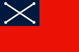 Việt Nam Quang Phục Hội - A proposed flag for Việt Nam Dân Quốc (越南民國).