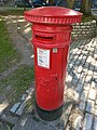 VR pillar box at University of Glasgow.jpg