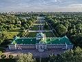 Vadimrazumov copter - Kuskovo 1.jpg