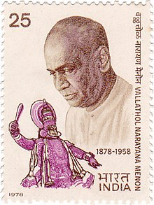 Vallathol Narayana Menon 1978 stamp of India.jpg