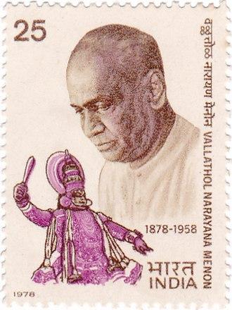 Vallathol Narayana Menon - Image: Vallathol Narayana Menon 1978 stamp of India