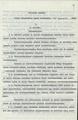 Veeteede seadus 1938.pdf