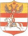 Viciebsk, Pahonia. Віцебск, Пагоня (1840).jpg