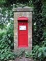 Victorian wallbox - geograph.org.uk - 1363131.jpg