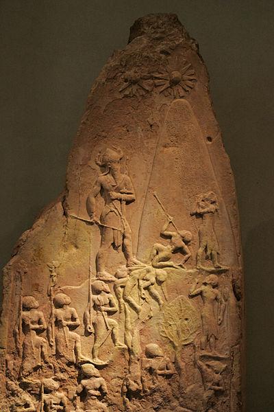 File:Victory stele of Naram Sin 9066.jpg