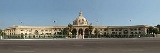 Uttar Pradesh Legislature (Vidhan Bhawan) - Image: Vidhan Sabha (at day)