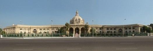 Vidhan Sabha (at day)