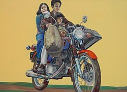 Vietnamese Family by Shirley Aley Campbell.jpg