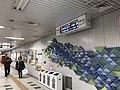 View in Nijo Station (Kyoto Municipal Subway).jpg
