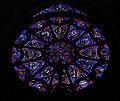 Vitrail 13ème siècle Rose Nord Reims 020208 3.jpg