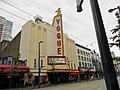 Vogue Theatre Vancouver 03.JPG