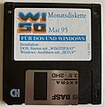 WISO Monatsdiskette 1995.JPG