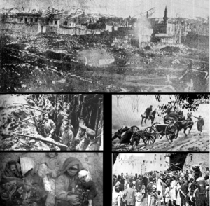 History of the Ottoman Empire during World War I - Top: Destruction in the city of Erzurum; Left Upper: Russian forces; Left Lower: Wounded Muslim refugees; Right Upper:Ottoman forces; Right Lower: Armenian refuges