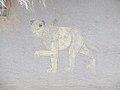 Wall painting ngapa3.JPG