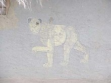 Wall Paintings In Ngapa Depict Animals In A Naïve Style That Might Resemble  Tingatinga Art Part 98
