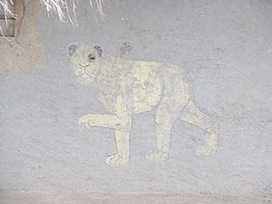 Tingatinga (painting) - Wall paintings in Ngapa depict animals in a naïve style that might resemble Tingatinga art