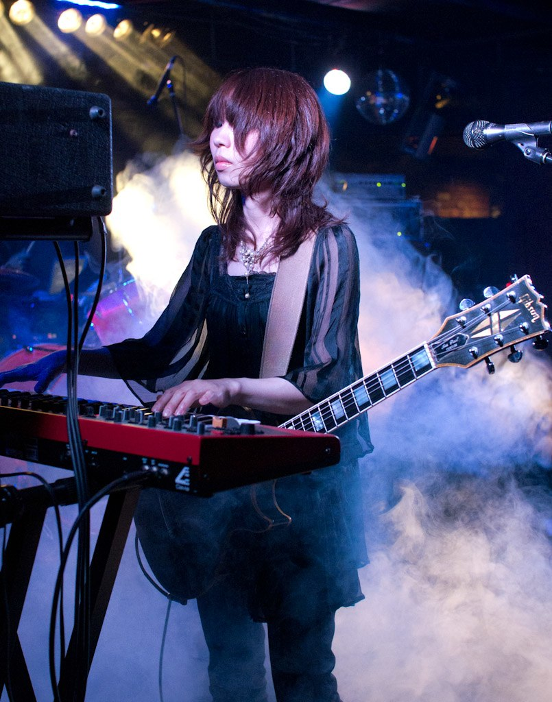 Wata, guitarist and singer with Boris