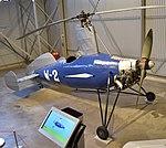 Weir W-2 (BAPC-85) (38945592525).jpg
