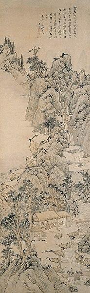dong yuan - image 2
