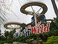 Wetnwild orlando1.JPG