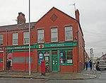 Wheatland Lane post office.jpg