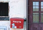 Wiezyca train station, post box, 31.3.2007.jpg
