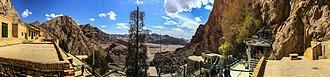 Chak Chak, Yazd - Image: Wiki Loves Monuments 2018 Iran Yazd Chak Chak 3