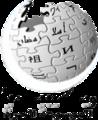 Wiki Ramadan2-copy.png