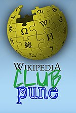 Wikipedia Club Pune Golden Globe.jpg