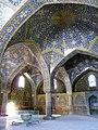 Winter prayer halls of Shah Mosque Isfahan 2014 (2).jpg