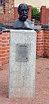 Wismar St. Marien (Außenbereich) Büste Gottlob Frege.jpg
