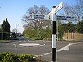 Woodside, High Road and Horseshoe Lane junction - geograph.org.uk - 394467.jpg