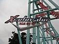 Xcelerator sign.jpg