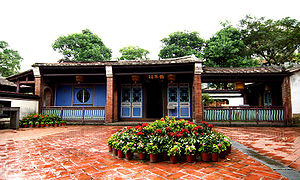 Lin Family Mansion and Garden - Xiangyuyi (香玉簃)